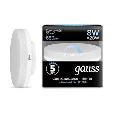 <b>Лампа Gauss</b> LED <b>GX53 8W</b> 4100K диммируемая - Gauss ...