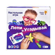 <b>Настольная игра Genio</b> Kids Лепи и угадывай — купить в ...