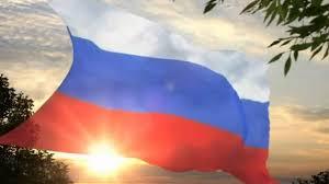 Картинки по запросу фото флага России