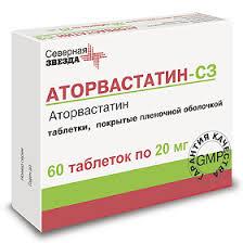 <b>Аторвастатин</b>-<b>СЗ</b> таблетки покрыт.плен.об. <b>20 мг 60</b> шт., упак ...