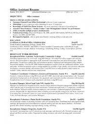 general office clerk resume cipanewsletter mailroom clerk resume retail cover letter samples resume genius