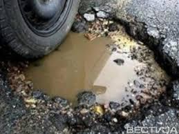 Ямы на Украинских дорогах Images?q=tbn:ANd9GcQpOQLpDnqfRZsbydl9FV4J4hjHSBKwNQ6bg9l57Q2YZYiIjE-D