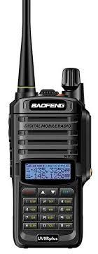 Портативная <b>радиостанция Baofeng UV-9R Plus</b> 8W - купить в ...
