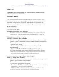 retail customer service resume resume template info retail customer service resume customer service resume customer service skills resume customer service summary statement