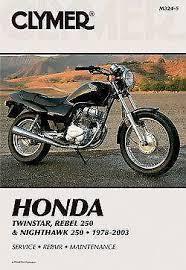 honda nighthawk 250 motorcycle parts
