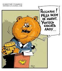 """62% россиян не считают нужным идти на уступки Украине по вопросу Донбасса, - опрос """"Левада-центра"""" - Цензор.НЕТ 7849"""