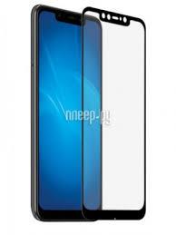 Купить <b>Защитное стекло Krutoff</b> для Xiaomi Redmi 4A Full Screen ...