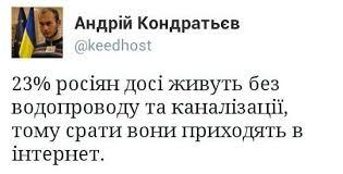 Сильный взрыв разрушил электроподстанцию под аэропортом Луганска - Цензор.НЕТ 1607