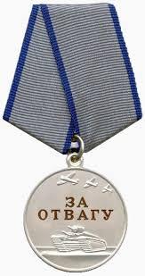 <b>Медаль</b> «<b>За отвагу</b>» (Россия) — Википедия