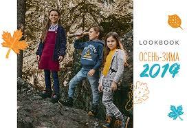 Интернет-магазин <b>детской</b> одежды Acoola: одежда для детей от ...