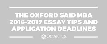 personal essay sample for college Personal Academic Goals Essay   Essay       Words Course Description