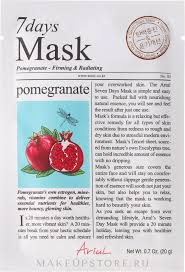 "Ariul <b>7 Days</b> Mask Lemon Pomegranate - <b>Маска для</b> лица ""Гранат ..."