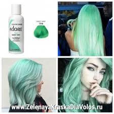 Зеленая <b>краска для волос Adore</b> - Sweet Mint