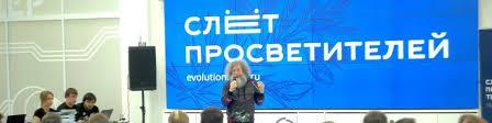 Фонд «<b>Эволюция</b>» | ВКонтакте