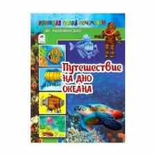Детская <b>художественная</b> литература <b>Алтей</b>: купить в интернет ...