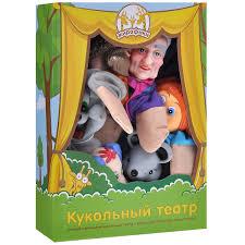 """<b>Жирафики Кукольный театр</b> """"Репка"""", 6 <b>кукол</b> — купить в интернет ..."""