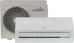 Сплит-система SUNWIND SW-07CHSA/XA83 (<b>комплект из 2-х</b> ...