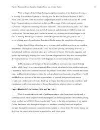 rationale essay samples a b amp c   nursing rationale essay