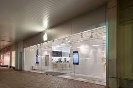 front of store apple apple office
