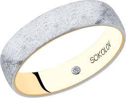 <b>Кольцо SOKOLOV</b>, золото 585, бриллиант, 21, <b>1114028</b>-<b>10</b>