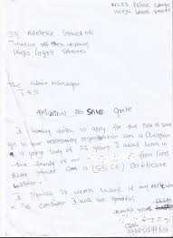an application letter for the post of a teacher how to write an application letter quit job