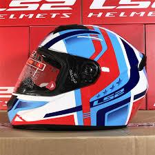 <b>LS2</b> FF358 CLASSIC Capacetes de Motociclista Motorcycle <b>Helmet</b> ...