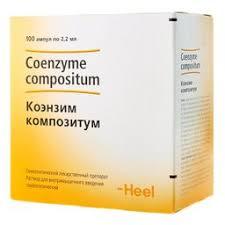 Коэнзим <b>композитум</b>, <b>раствор</b> для внутримышечного введения ...
