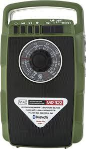<b>Радиоприемник MAX MR-322 Green</b>