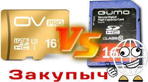 Картридер usb 3.0 сравнение OV SDHC UHS-I U3 <b>PRO</b> и <b>QUMO</b> ...