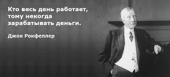 """Предприятия Донбасса """"национализируются"""" в интересах тех, кто сейчас сидит в РФ: часто звучит фамилия Курченко, - Грицак - Цензор.НЕТ 2452"""