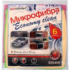 <b>Набор</b> салфеток <b>ECONOMY CLEAN</b> 25x25 <b>микрофибра</b> (6шт) в ...