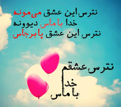 Image result for ‫جماه زیبا‬‎