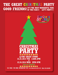 the great christmas party★ the great story christmas party poster11