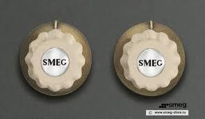 Smeg MMC745PO - <b>набор ручек для</b> кофемашин. Бесплатная ...