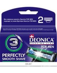 Сменные <b>кассеты</b> для бритья 3 лезвия, 2 шт (<b>Deonica FOR MEN</b>)