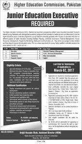 hec announcements application form pdf
