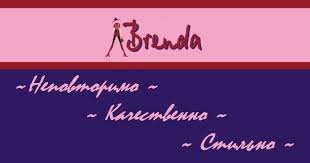 "~ Магазин ""Brenda"" ~: Четырехлистник - паттерн"