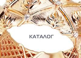 <b>Подвеска ангел</b> из белого золота с жемчугом и бриллиантом ...