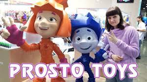 <b>Фигурки</b> по российским мультфильмам - <b>Prosto Toys</b> - Выставка ...