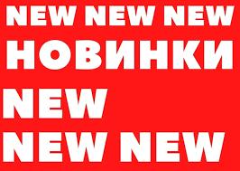 Товары 21SHOP Новосибирск – 2 711 товаров | ВКонтакте