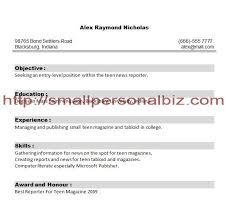 non experienced resume examples  seangarrette costudent resume examples no experience