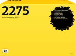 <b>T2 DC</b>-<b>B2275</b> — купить <b>фотобарабан</b> в Сотмаркете