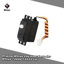 Wltoys 25g Gear Servo for <b>Wltoys 12428</b> 12423 <b>RC Car</b> | Walmart ...