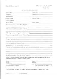 job application form northern professional resume cover job application form northern how to fill out a job application form video about form