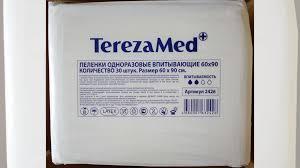 <b>Одноразовые пеленки TerezaMed</b> 60*90, 30шт./уп купить в ...