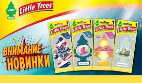 <b>LITTLE TREES</b> - <b>ароматизаторы</b> для автомобиля, дома и офиса.