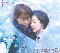 Winter Sonata Classics - Goodbye My <b>Love</b> | <b>музыка</b> | <b>Музыка</b>