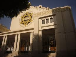 Image result for JEWISH SYNAGOGUES IN TEHRAN PHOTO