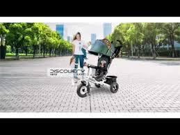 Новое видео - обзор детского <b>трехколесного велосипеда Small</b> ...