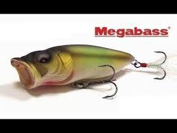 <b>Megabass Pop</b> Max (<b>воблеры</b> из моей коробки) Поппер <b>Pop</b> Max ...